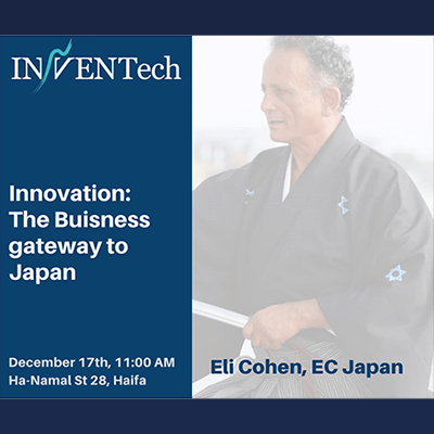 The Business Gateway To Japan