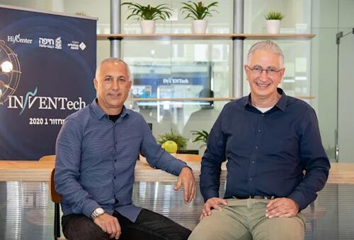 """<a href=""""http://www.globes.co.il/news/article.aspx?did=1001357454"""" target=""""_blank""""> IN-VENTech מהווה מנוע להגדלה משמעותית של סטארטאפים טכנולוגיים בעיר חיפה</a>"""